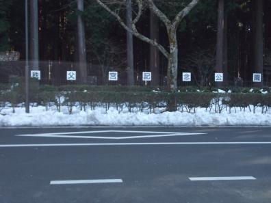 静岡県東部で雪が降った御殿場市の「秩父宮記念公園」に到着