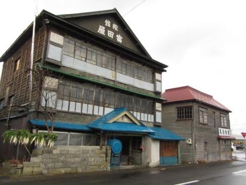 旅館富田屋と風待食堂