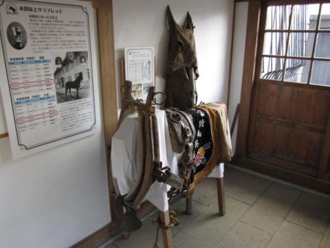若姫号の馬具