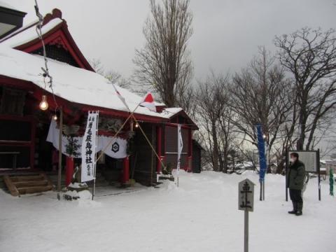 増毛厳島神社