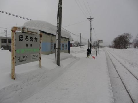 幌糠駅駅構内