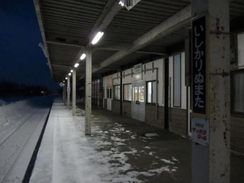 石狩沼田駅構内