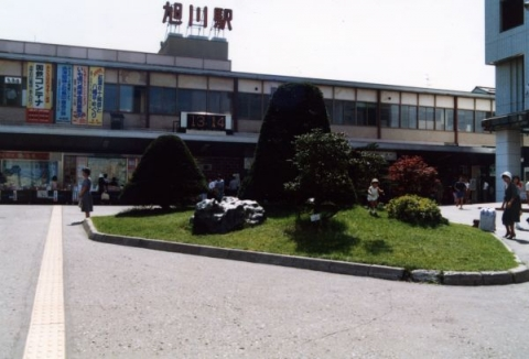 1980年代、国鉄時代の3代目旭川駅