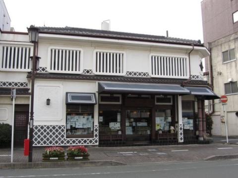 若松園本店