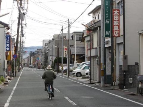 旧東海道 曲尺手町