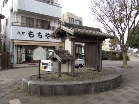 吉田城東惣門跡