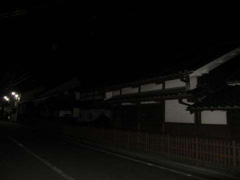 二川宿本陣