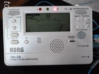 s-P1290499.jpg