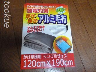 s-P1290522.jpg