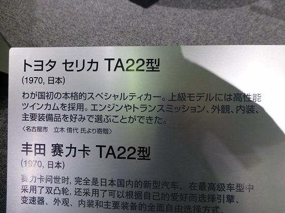 20160123_132210_Panasonic_DMC-TZ30.jpg