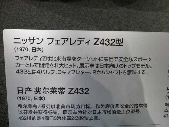 20160123_132316_Panasonic_DMC-TZ30.jpg