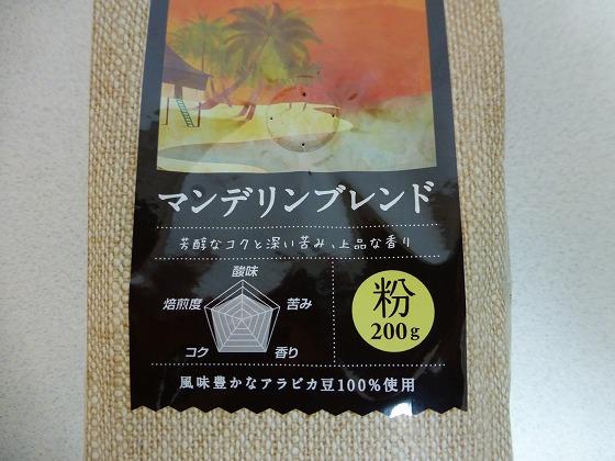 20160216_013526_Panasonic_DMC-TZ30.jpg