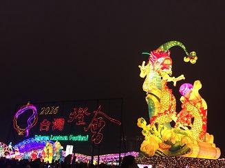 2016台湾ランタン祭り