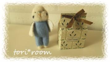 BOX*ハノリン