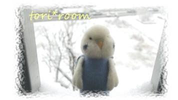 ハノリン*雪