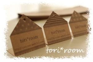 tori*roomおうち型タグ