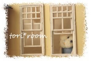 窓*ハノリン