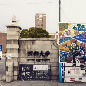 kyoto_uf1.jpg