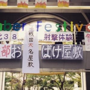 kyoto_uf2.jpg