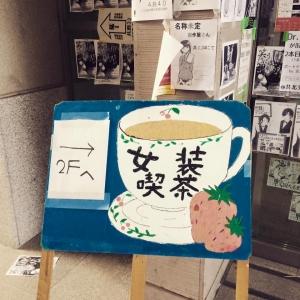 kyoto_uf3.jpg