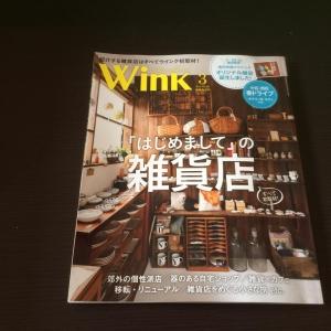 wink1.jpg