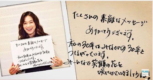 miki-message1.jpg