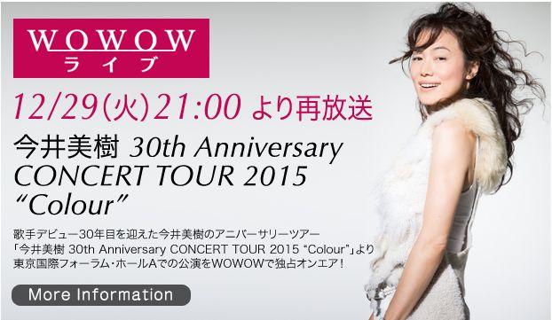 wowow2015-s.jpg