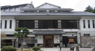 望月歴史民俗資料館