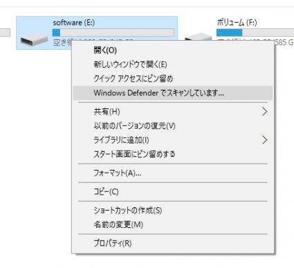 SnapCrab_NoName_2015-12-12_20-40-53_No-00.png