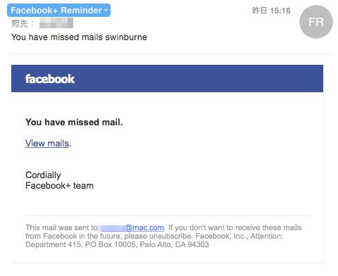 FB偽装メール