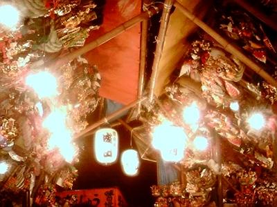 酉の市・目黒大鳥神社:Entry