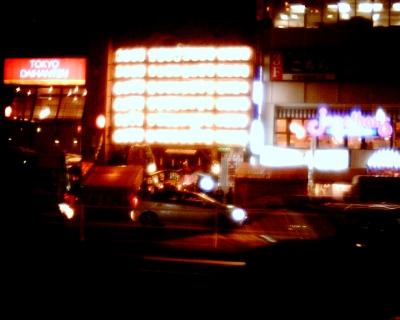 二の酉・新宿花園神社の提灯:Entry