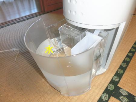 除湿器-3
