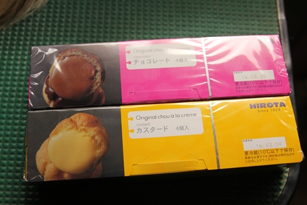 IMG_9245m.jpg