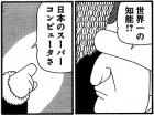 life201601_022_01.jpg