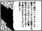 life201601_022_02.jpg