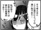 momo201601_031_02.jpg
