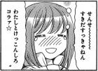 momo201602_024_01.jpg