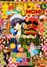 momo201502s.jpg