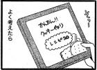 momo201604_036_01.jpg