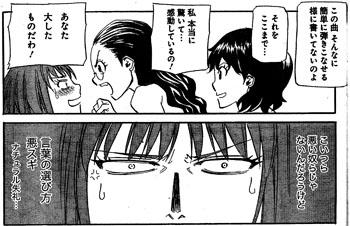 momo201604_081_01.jpg