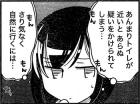 momo201604_091_02.jpg