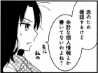 special201601_111_01.jpg