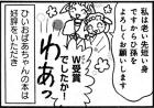 special201601_165_01.jpg