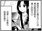 special201604_028_01.jpg