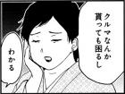 special201604_030_01.jpg