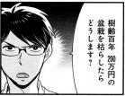 special201604_056_01.jpg