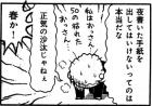 special201604_164_01.jpg