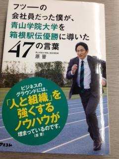 aogaku__.jpg
