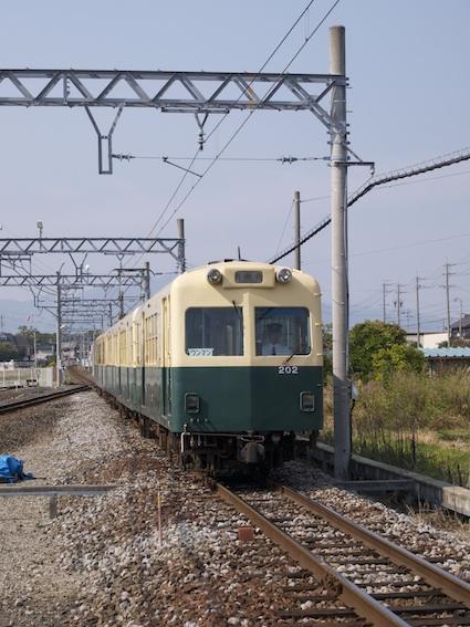 PA200559 のコピー